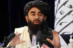 پاکستان اور ایران، افغانستان کے داخلی اٴْمور میں مداخلت نہیں کررہے، ..