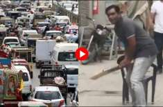 Karachi traffic jam, Rashid Latif started playing cricket to pass the time In the video, former national Test team fast ..
