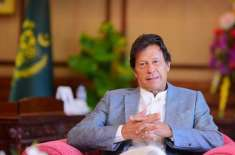 پاکستان کی جانب سے افغانستان میں تاجک اور پشتونوں کے درمیان کشیدگی ..