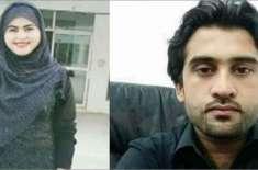 عاصمہ رانی قتل کیس کے فیصلے پر مقتولہ کے اہلخانہ کا ردِعمل آ گیا