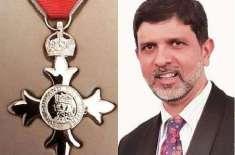 پاکستانی ڈاکٹر عبدالحفیظ نے ممبرآف دی برٹش ایمپائر کا اعزاز حاصل کر ..