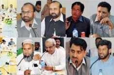 جماعت اسلامی ضلع گجرات کے زیراہتمام گزشتہ روزاسلامک سنٹرگجرات میں ..