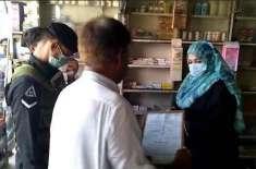 محکمہ صحت کو ہوش آگیا۔ضلع سکھر کے مختلف میڈیکل اسٹوروں پر ڈرگ انسپکٹر ..