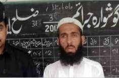 ایبٹ آباد میں معصوم بچے کو جنسی زیادتی کا نشانہ بنانے والا امام مسجد ..