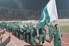 پاکستان مارچ 2023ء میں ساؤتھ ایشین گیمز کی میزبانی کرے گا