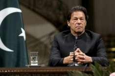 قومی کرکٹرز کا وزیراعظم عمران خان کی صحت یابی کے لیے نیک خواہشات کا ..