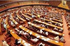 حکومت کا ای وی ایم اور کلبھوشن یادیو سے متعلق بل مشترکہ اجلاس میں لانےکا ..