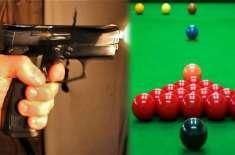 سنوکر گیم پر جوئے کا تنازع، فائرنگ سے 2 نوجوان قتل