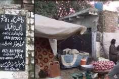 لاہور میں قبضہ مافیا نے پولیس چوکی پر رہائشی عمارت بنا دی