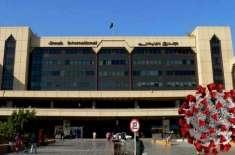 کورونا کی بھارتی قسم ڈیلٹا اور برطانوی قسم الفا سے متاثرہ مسافروں کے ..