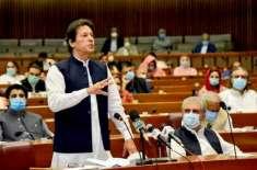 اعتماد کا ووٹ: قومی اسمبلی کا اجلاس بلانے کیلئے صدر پاکستان کو ایڈوائس ..
