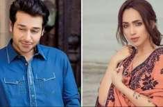 فریال محمود ، فیصل قریشی کے ساتھ فلم ''سوری : اے لو سٹوری''میں دکھائی ..