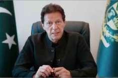 وزیراعظم عمران خان نے سیکیورٹی معاملات سے متعلق خصوصی کمیٹی تشکیل ..