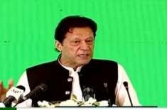 بجلی اور پیٹرول کی قیمتوں میں اضافہ، وزیراعظم کے پرانے بیان کی ویڈیو ..