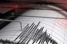 سوات اور گرد و نواح میں زلزلہ ، لوگوں میں خوف و ہراس پھیل گیا