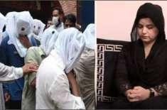 عائشہ نے جھوٹے الزامات عائد کر کے مقدمے میں نامزد کروایا
