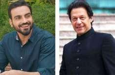 ارسلان نصیر کی عمران خان کے ہمراہ تصویر وائرل