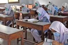 وفاقی نظامت تعلیمات نے اسلام آباد کے تعلیمی اداروں میں موسم سرما کے ..