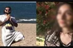 وفاقی حکومت کا نور مقدم قتل کیس کو منطقی انجام تک پہنچانے کا فیصلہ