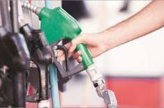 حکومت  پٹرولیم مصنوعات  پر    کم سے کم ٹیکس لاگو کر رہی ہے ، ترجمان وزارت ..