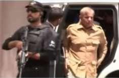 وزیراعظم کے حکم پر شہبازشریف سے پولیس گارڈز واپس لے لیے گئے