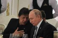 وزیر اعظم اور روسی صدر کے درمیان ملاقات طے پا گئی