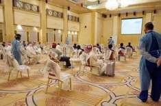 سعودی عرب نے ویکسی نیشن کے حوالے سے اہم فیصلہ لے لیا