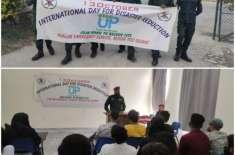 13 اکتوبر ریسکیو 1122 گجرات کے زیر اہتمام قدرتی آفات سے بچاؤ کا عالمی دن ..