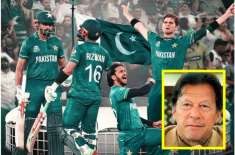 قوم کو آپ سب پر فخر ہے، وزیراعظم عمران خان کی قومی ٹیم اور بالخصوص ..