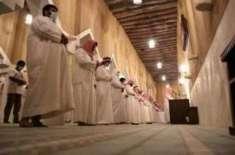 سعودی عرب میں فرض نمازوں کے بعد نماز جنازہ کی دوبارہ سے اجازت