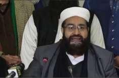 پاکستان اور بھارت کے درمیان سعودی عرب کے ثالثی کے کردار کے اعلان کا ..
