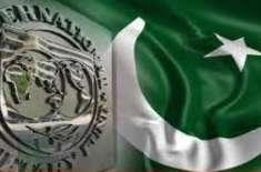 پاکستان نے آئی ایم ایف کی بیشتر شرائط مان لیں، وزارت خزانہ