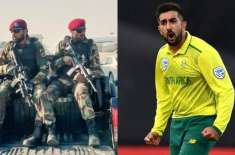 Tabriz Shamsi likened the security arrangements in Pakistan to a 'call of duty' video game