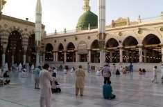قوانین میں نرمی، مسجد نبوی جانے کے خواہشمند افراد کو خوشخبری سنادی ..