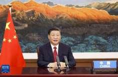 اقوامِ متحدہ کی جنرل اسمبلی  کی عمومی بحث  سے چینی صدر شی جن پھنگ کا ..