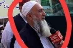 مفتی عزیز الرحمٰن گرفتاری کے خوف سے فرار ہو گئے،پولیس گرفتار کرنے میں ..