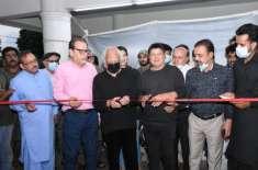 آرٹس کونسل آف پاکستان کراچی میں شہرئہ آفاق مصور صادقین کو خراجِ عقیدت ..
