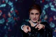 نصیبو لال پاکستان سپر لیگ۔ 6 کے گانے  کی پذیرائی پر آبدیدہ