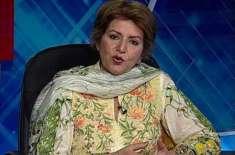 این اے 133 لاہور ضمنی الیکشن کی تیاریاں شروع