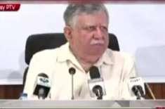 وزیر خزانہ شوکت ترین کی زیر صدارت کامیاب پاکستان پروگرام کے مشاورتی ..