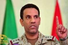 عرب اتحاد فوج کا حوثی باغیوں کے ٹھکانوں پر فضائی حملہ