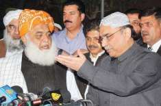 آصف زرداری نے مولانا فضل الرحمان کو بختاور کی شادی کی دعوت نہیں دی