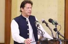 اگرمورل بنیادوں پر الیکشن ہوتا تو عمران خان کا وزیراعظم بننا مشکل ہوتا