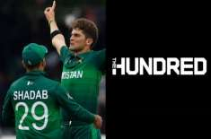 The 100 League, Shaheen Afridi and Shadab Khan's international engagements are likely to be hampered The event is scheduled ..