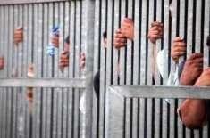 سعودی عرب، 2 افراد   گرفتار، اسلحہ ومنشیات برآمد