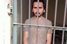 لاہور میں لڑکی کو ہراساں کرنے والا اوباش نوجوان گرفتار