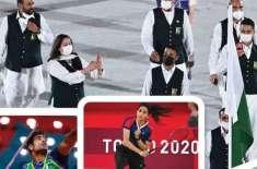 ٹوکیو اولمپکس، پاکستان نے انتہائی منفی ریکارڈ اپنے نام کرلیا