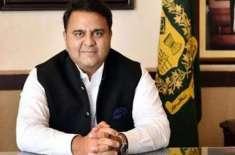 براڈ شیٹ تحقیقات کیلئے اپوزیشن کو افتخار چوہدری اور ملک قیوم چاہیے، ..
