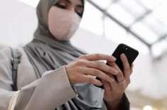 اسلامی ملک میں خواتین کے اسمارٹ فون کے استعمال اور میک اپ کرنے پر پابندی ..