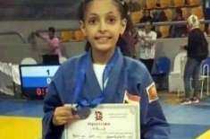 جوڈو کی 12 سالہ مصری کھلاڑی فائٹ کے دوران جاں بحق